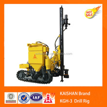 KGH3 Small crawler down hole drill / rock drill rig with dryer and dust collection)