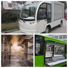 2017 variable function electric mobile food carts/electric heated food cart with motor or by trailor