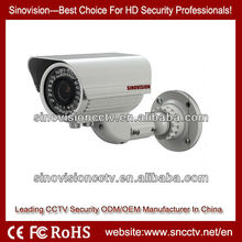2.0megapixel waterproof outdoor HD 1080p poe cctv ip security camera