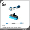 Hot Sale1.5M Water Flow Car Brush with Soap Dispenser