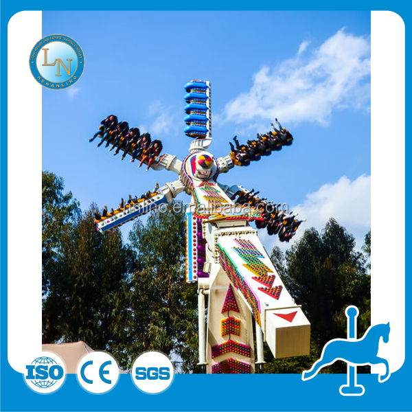 Thrill adult <strong>game</strong> for sale !amusement park speed windmill rides