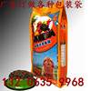 customize Cheap plastic bag for dog treats with zipper