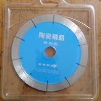 Diamond Saw Blade 130 Mm Marble