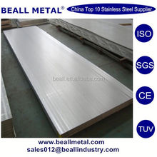 440A 440B 440C stainless steel decorative plate ASTM A240