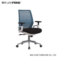 Black back protector swivel office mesh chair with nylon base