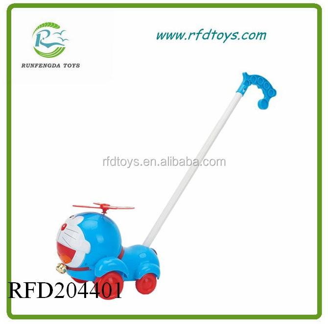RFD204401.jpg