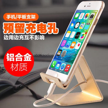 Universal Premium Aluminum Cell Phone Stand Mobile Phone Tablet Desk Holder Stand for iPhone Samsung Smartphone Kindle Tablets