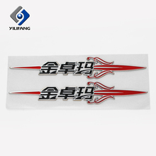 Car logo label 3d soft chrome logo letter badges stickers 3m sticker nameplate