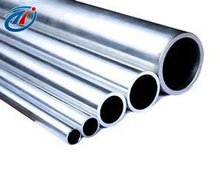 6000 series thin wall aluminum pipe thin round wall aluminum hollow tube price per kg