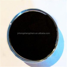 DIRECT BLACK 19 DIRECT FAST BLACK G for textile dyeing