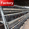 Factory price animal husbandry chicken cage with high quality