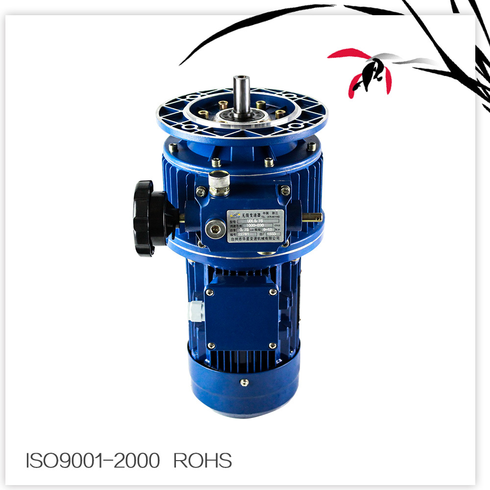 UDL1.1/MB015 size gearbox planetary stepless speed reducer reduce reductor reduction variator gearing arrangement geared motor