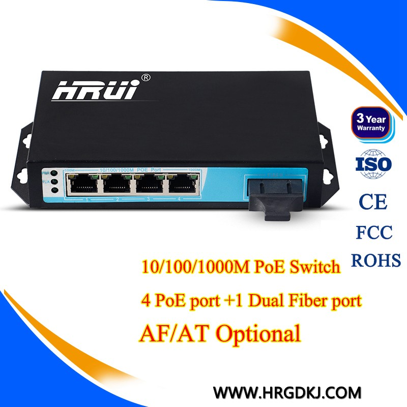 1000Mbps POE media converter 4 port fiber optical media converter, carbon fiber tube connectors