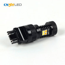 Super quality white amber LED car light 3157 T25 T20 1157 7443 led switchback