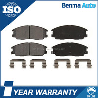 OEM Wholesale Standard Professional Auto Parts Korean Car Disc Brake Pad Manufacturer 4K52Y3323Z K58B3323Z