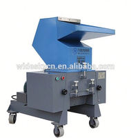 Quality warranty plastic shredder/plastic crusher/plastic crushing machine with best service