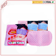 Professional sleeping eye shield With Promotional Price