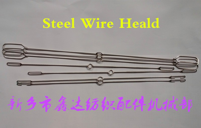 "Steel Wire Heald,11"" Loom Wire Heald,12"" Steel Heald,Textile Accessories"