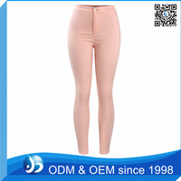 Customized Light Color New Model Jeans For Lady