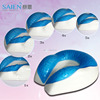 Car and home bus sleeper cooling pressure neck rest gel u shape pillow