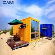 Lowest price cheap best shipping container homes manufacturer
