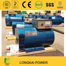 CE Certificated 10KW Single Phase STC Alternator