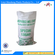 alibaba china printed plastic packaging rice bags for sale