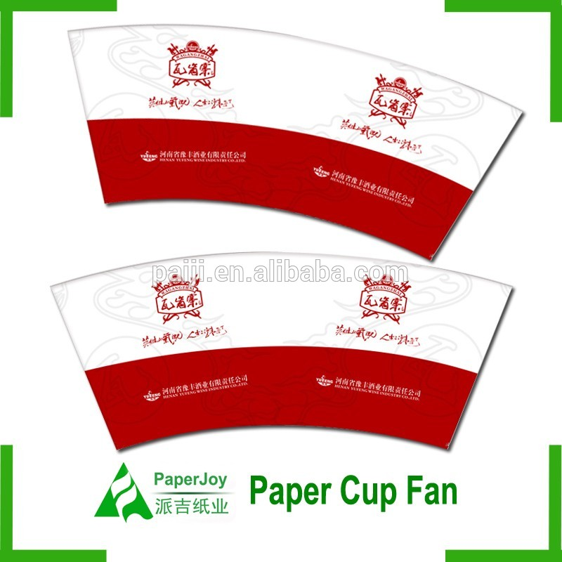 flexo printing machine Paper Cup Fan with great price