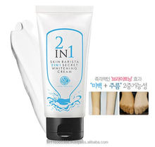 Skin Barista 2in1 Secret Whitening Cream 50g , Made in KOREA