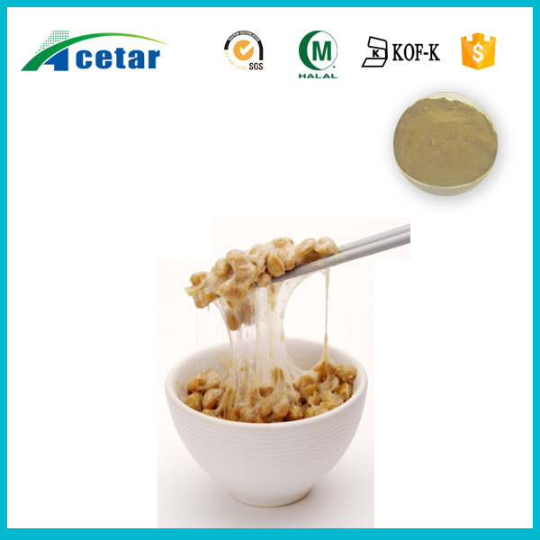 pure natural herbal Natto extract powder 5000FU,12000FU,20000FU