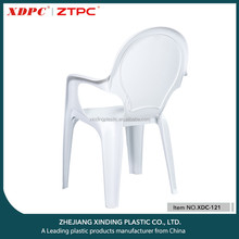 Reasonable Price Outdoor Plastic Chair