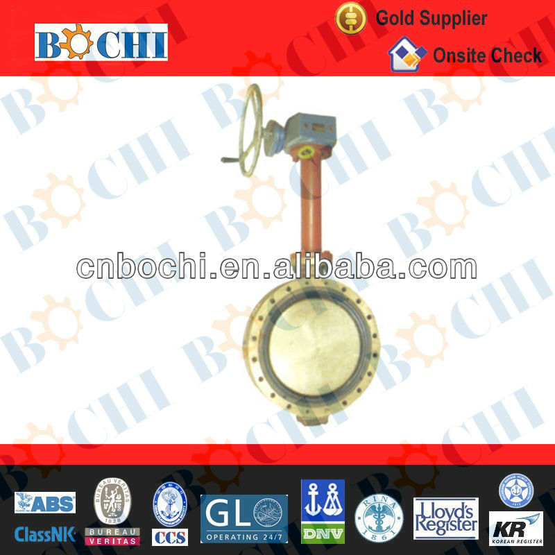 Turbo Carbon Steel Butterfly Valve