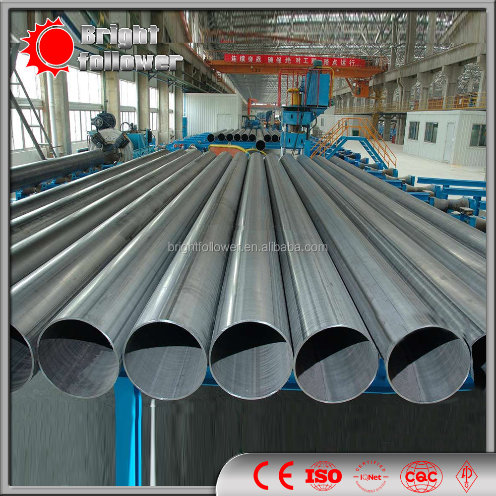 oil and gas steel pipes high quality the manufacturer of CHINA