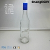 /product-detail/700ml-wine-bottle-glass-soft-drinking-bottles-with-screw-top-lids-60407856656.html