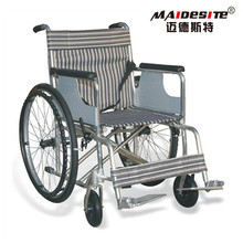 lightweight folding manual wheelchairs to buy online