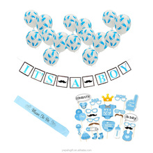 baby shower decoration kit, photo props, banner, balloon
