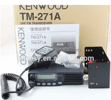 200CH single band HF FM frequency car mounted mobile radio TM-271
