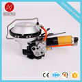 New hot sale pneumatic steel band banding tools