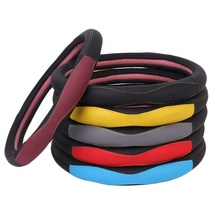 Hot selling leather steering wheel cover with multi color