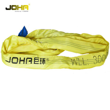 best price customized round 10 ton web sling
