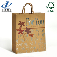 2016 Recycled Flat Handle Brown Krafts Fancy Paper Gift Bags for Christmas gifts