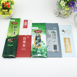 Custom New glossy plastic aluminum foil side gusset coffee tea bags packaging