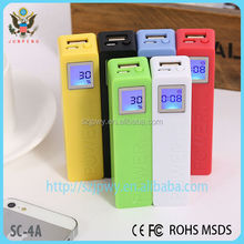 mos popular powerful power bank, 2600mah power bank with lcd screen