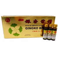 Healthy green herbal drink ginkgo biloba extract
