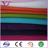 /product-detail/different-kinds-of-mesh-fabrics-for-sportsware-1922673957.html