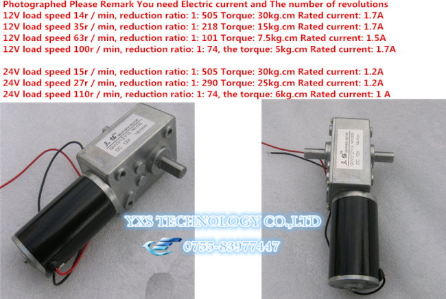 GW31ZY 160RPM <strong>DC</strong> 24V Worm Reducer Geared motor 40N*cm High torque DIY low rpm Electric Motor RC car boat robot Wholesale/retail