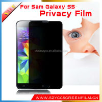wholesale Mobile Smart Phone privacy screen protector For Samsung Galaxy S5 I9600