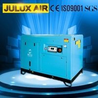 8bar Power Saving Direct Inverter Screw Air Compressor, Oil Free Air Compressors