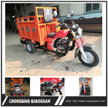 High-capacity Cargo box 150CC Air Cooled Engine hydraulic lifter tricycle