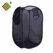 High quality mesh cloth storage basket folding laundry bag & laundry basket